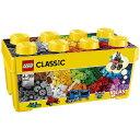 レゴ クラシック 10696 黄色のアイデアボックス <プラス>【送料無料】