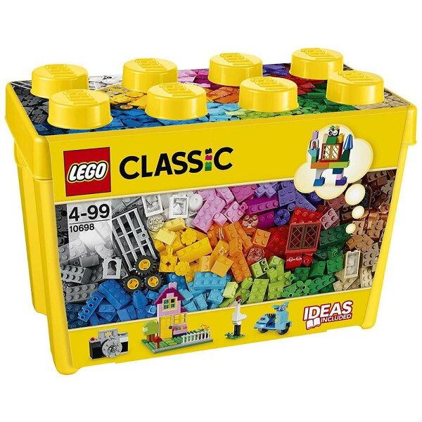 オンライン 価格 レゴクラシック10698黄色のアイデアボックス<スペシャル>