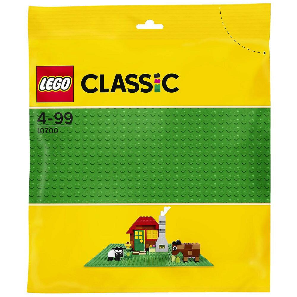 【オンライン限定価格】レゴ クラシック 10700 基礎板(グリーン)