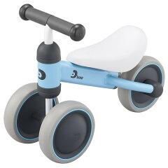 D-Bike Mini (ライトブルー)【送料無料】