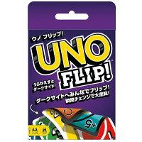 UNO(ウノ)フリップ
