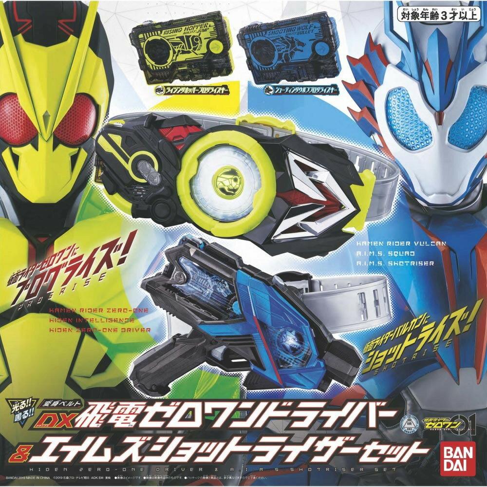 Kamen Rider DX