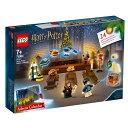 レゴ ハリー・ポッター 75964 レゴ(R)ハリー・ポッタ