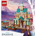 【オンライン限定価格】レゴ ディズニープリンセス 41167 アナと雪の女王2 アレンデール城【送料無料】 3