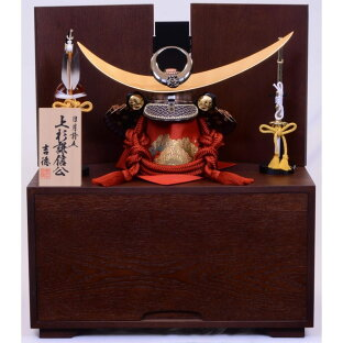 【五月人形】ベビーザらス限定 兜収納飾り「上杉謙信日月前立古代木目調」【送料無料】