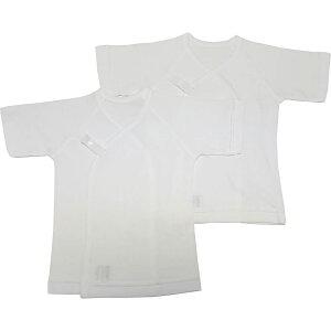 ベビーザらス限定 日本製 極うすスナップボタン短肌着 2枚組(ホワイト×50‐60cm)