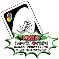 UNO(ウノ)カードゲーム