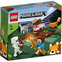 レゴ マインクラフト 21162 タイガの冒険