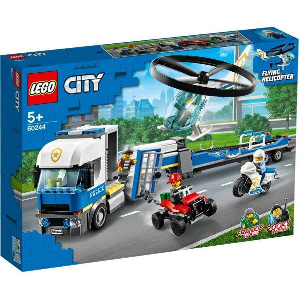 レゴシティ60244ポリスヘリコプターの輸送