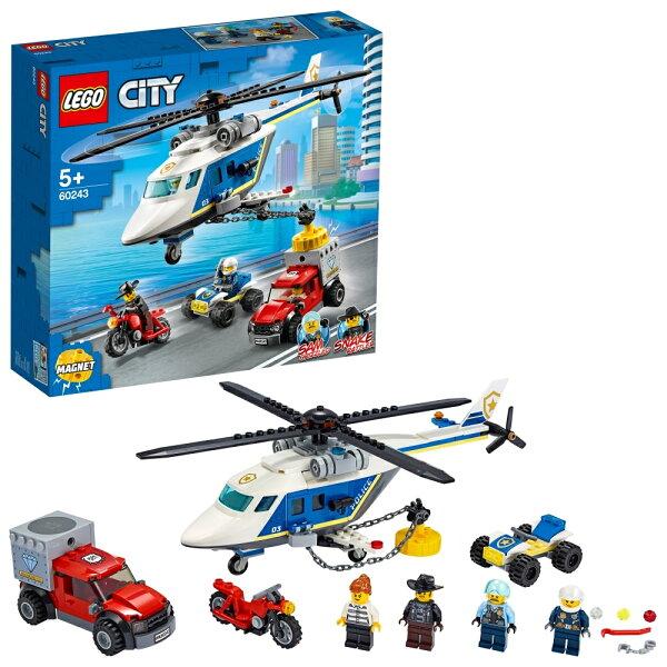 レゴシティ60243ポリスヘリコプターの追跡