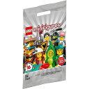 レゴ ミニフィギュア 71027 レゴ(R) ミニフィギュア シリーズ20