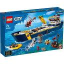 レゴ シティ 海の探検隊 海底探査船