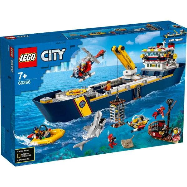 レゴシティ60266海の探検隊海底探査船