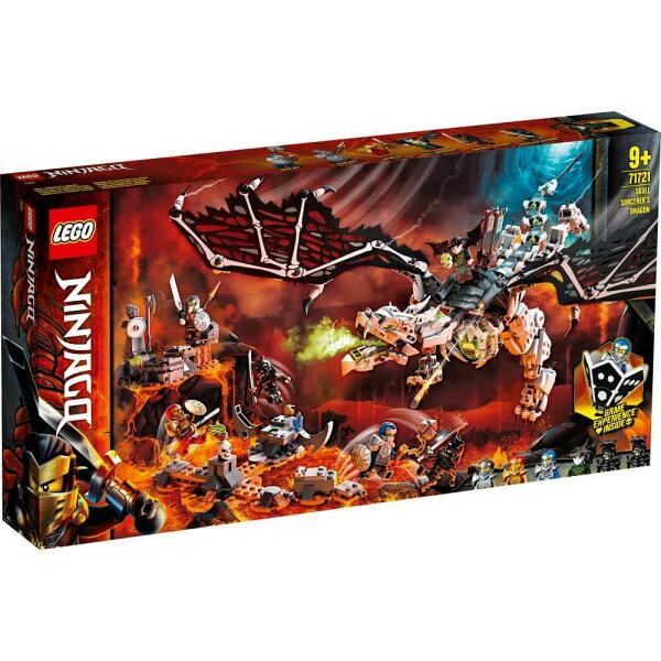 レゴニンジャゴー71721魔界のスカル・ドラゴン:グリフブリンガー