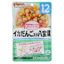 おいしいレシピ イカだんご入り八宝菜