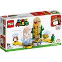 レゴ スーパーマリオ 71363 サンボ の さばく チャレ
