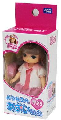 【タイムセール】リカちゃんようちえんあおいちゃんLD-25【リカちゃんドールお人形女の子玩具】40s