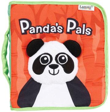 【絵本】【知育玩具】Lamaze めくってすくすく 布の絵本こんにちはパンダ Panda's Pals【おもちゃ 贈り物 贈答 赤ちゃん ベビー 用品 出産 ママ タカラトミー 対象月齢0か月以上 洗濯機OK プレゼント 出産祝い 誕生日 男の子 女の子 知育 教育 ギフト グッズ】