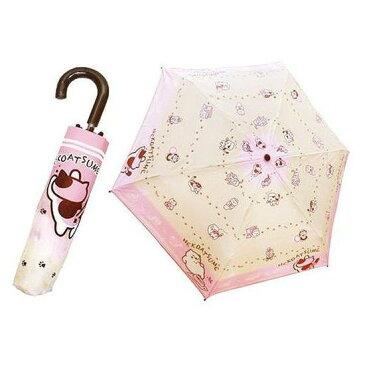 【ねこあつめ】【傘】ねこあつめ 折りたたみ傘ピンク【おもちゃ グッズ おしゃれ レディース 子供用 日用品 日用雑貨 折り畳み傘 キャラクター かわいい アプリ 猫 ねこ ネコ 猫グッズ プレゼント ギフト】