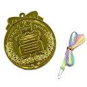 【金メダル】【景品】やったね金メダル 25個セット(1個当た