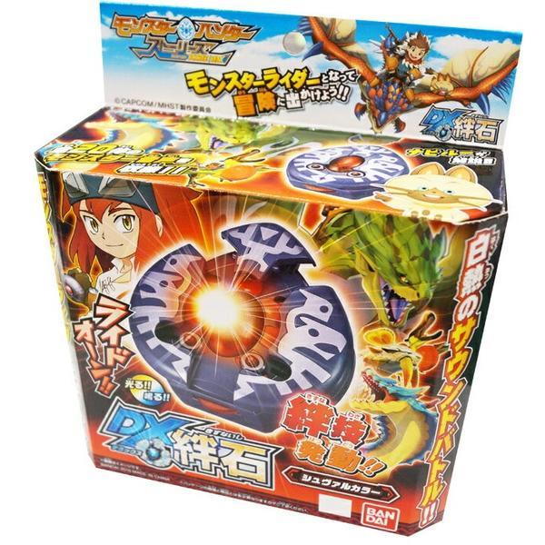 電子玩具・キッズ家電, その他  RIDE ON DX() 3DS