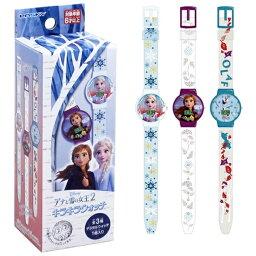 【アナ雪】【腕時計】エンスカイ アナと雪の女王2 キラキラウォッチ 単品(JAN:4970381458706)