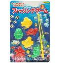 【魚釣りゲーム】【メール便可】フィッシングゲームJr. 単品