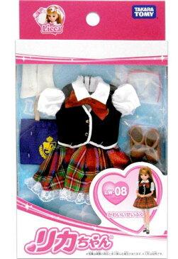 【リカちゃん人形の洋服】 リカちゃんお洋服 LW-08 かわいいせいふく【りかちゃん 洋服 制服 着せ替え おもちゃ 女の子プレゼント 誕生日】