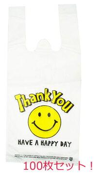 ビニール袋VINYLBAGSSMILEWHITE100枚セット(絵柄片面のみ)【袋レジ袋ビニールバッグまとめ買い笑顔】