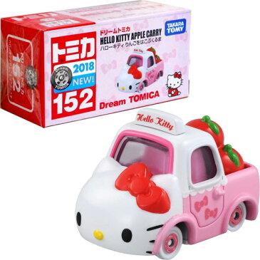 【お一人様5点までご購入可能ドリームトミカ No.152 ハローキティ りんごをはこぶくるま 【タカラトミー トミカ 車 玩具 ミニカー おもちゃ コレクション キャラクターグッズ サンリオ いちご 女の子玩具】