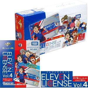 [कार्ड] [सेट] इनाज़ुमा इलेवन इलेवन लाइसेंस Vol.4 (BOX) १ Toy पैक [टॉय सामानों का चरित्र, एरेस का बैलेंस टकारा टोमी इंजुमा जापान लेवल ५ सॉकर इलेवन बैंड गेम इंटरलॉकिंग जापान प्रतिनिधि गुप्त कार्ड एनएफसी चिप स्थापित]