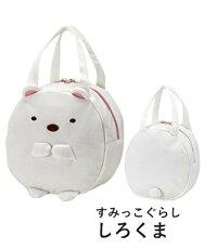 すみっコぐらししろくまスエット素材ダイカットバッグ【おもちゃキャラクターグッズ鞄カバンバッグ小物入れすみっこぐらしシロクマ】