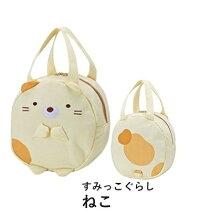 すみっコぐらしねこスエット素材ダイカットバッグ【おもちゃキャラクターグッズ鞄カバンバッグ小物入れすみっこぐらし猫ネコ】