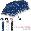 【折り畳み傘】【雨具】折りたたみ傘 子供用 ポルカドットミュ...