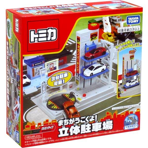 トミカ  トミカワールド トミカワールドまちがうごくよ 立体駐車場 おもちゃグッズトミカシステムタカラトミーセットミニカートミ