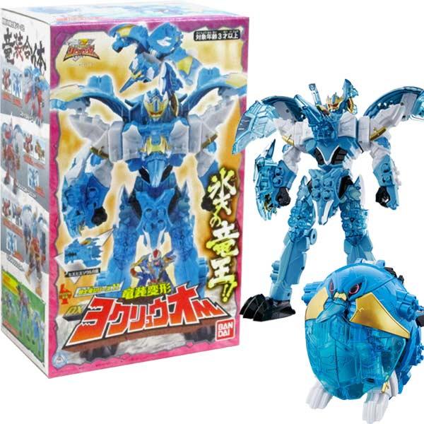 おもちゃ, ロボットのおもちゃ  11 DX