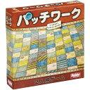 【ボードゲーム】【輸入ゲーム】ホビージャパン パッチワーク 日本語版 (PATCH WORK) 2人用