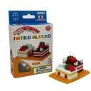 【消しゴム】【ブロック】イワコーグローバル イワコーブロックス 消しゴムでできたブロック ケーキセット(Cake Set)