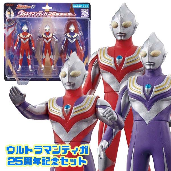 コレクション, ソフビ人形  EX 25