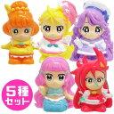 【トロピカルージュプリキュア】【メール便可】すくい人形 トロピカル〜ジュ!プリキュア キャラクターすくい人形 5種セット