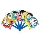 【うちわ】【メール便可】キャラクターおもしろファン I'm Doraemon