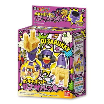 【タイムセール】ヘボット! ボキャボット DJサルッキー【 おもちゃ 男の子 ロボット 玩具 合体 ねじまき アニメ ゲーム キャラクター 】