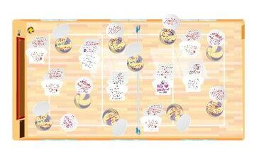 【色紙】【メール便可】読んで!飾って!ずっと楽しい♪ 学校色紙2 バレーボール(ポジション)【おもちゃ グッズ プレゼント ギフト 誕生日 父の日 母の日 贈り物 寄せ書き 卒業祝い 入学祝い メッセージカード 部活 かわいい デザイン アイデア 二つ折り 思い出】