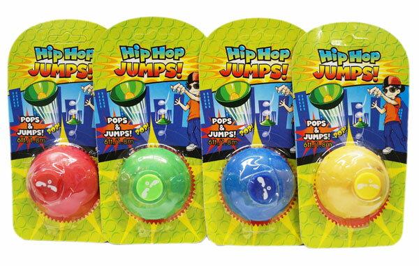 おもちゃ, その他 Hip Hop JUMPS 4