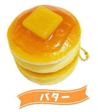 絶品パンケーキスクイーズ バター(ボールチェーン付)【 おもちゃ ボールチェーン キーホルダー ホットケーキ ふわふわ 】
