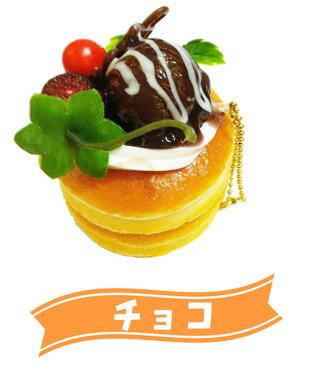 絶品パンケーキスクイーズ チョコ(ボールチェーン付)【 おもちゃ ボールチェーン キーホルダー ホットケーキ ふわふわ 】