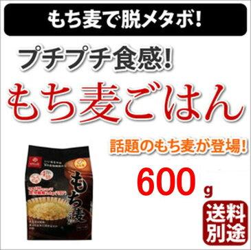 ≪話題沸騰中≫Wの食物繊維で身体の中からキレイに!もち麦ごはん(50g×12袋)【もち麦】【ごはん】【栄養】【食物繊維】【はくばく】