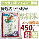 Fukufuku110307_sam