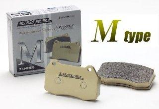ブレーキ, ブレーキパッド  500500C500S (CINQUECENTO) ABARTH 595 1310 312142 50th Anniversary (Brembo) DIXCEL M M-2515225,M-2755347 smtb-F