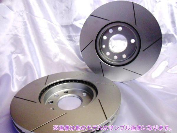ブレーキ, ブレーキローター  CIVIC EK9 199708200109TYPE-RDIXCEL PD 6 PD3313061SL6smtb-F